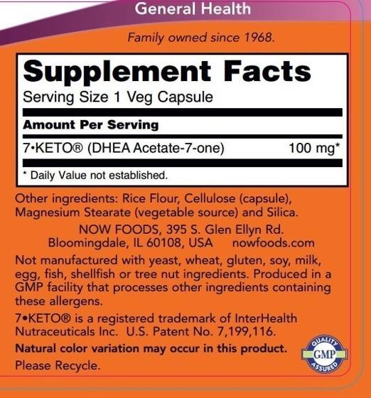 NowFoods 7-keto 100 mg 120 caps